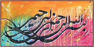 Besmele-i Şerif | Oil Painting Calligraphy Painting